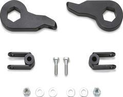 FabTech Suspension Leveling Kit