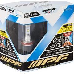 ARB Fog Light Bulb